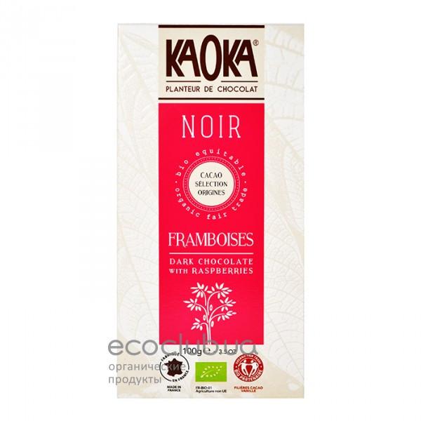 Шоколад черный с малиной KAOKA 100г