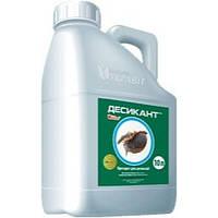 Десикант РК 20 л ( дикват дибромид 150 г/л)