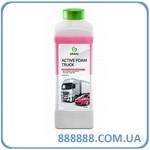 Активная пена «Active Foam Truck» Новинка для грузовиков  1 л 113190 Grass - ИнструментаЛЛика в Николаеве