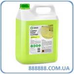 Очиститель ковровых покрытий Carpet Foam Cleaner 5 кг 215111 Grass
