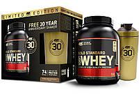 Optimum Nutrition Gold Standard 100% Whey Protein + Anniversary Shaker 700ml (2273 гр.)
