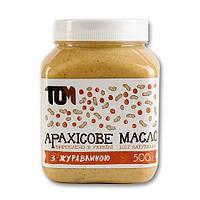 TOM Арахісова паста (500 гр.)