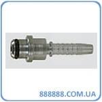 Прессниппель для шлангов  DN8 (20-0003)