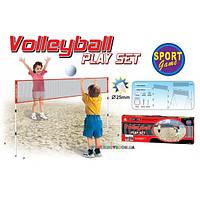 Набор для волейбола YEEFUN 238B