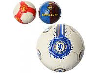 Мяч футбольный CH 2500-5A HN
