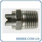 Распылительные форсунки ВД 0,6мм (20-0040)