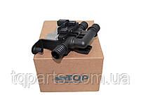 Клапан отопителя, клапан печки, водяной клапан 64116910544, BMW X5 E70 07-14 (БМВ X5)