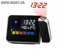 Часы-проектор с домашней метеостанцией Color Screen Calendar 8190
