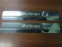 Volkswagen T5 Multivan 2003-2010 гг. Накладки на карниз LASER (2 шт, сталь)