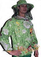 Куртка пчеловода ситцевая с маской
