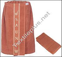 Мужской набор для бани кирпичный Merzuka