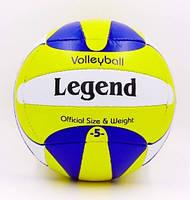 Мяч для пляжного волейбола LEGEND LG2010 желто-синий
