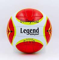 Мяч для пляжного волейбола LEGEND LG2014 бело-красный