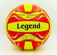 Мяч для пляжного волейбола LEGEND LG5175 красно-желтый