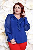 Блуза большого размера Милания