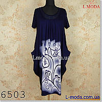 Платье-бочонок с коротким рукавом
