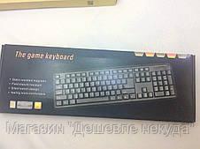 Проводная игровая компьютерная клавиатура Nakatomi The Game Keyboard!Опт, фото 2