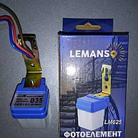 Датчик освітленності LEMANSO LM625 6A,//Датчик освещенности LEMANSO LM625 6A