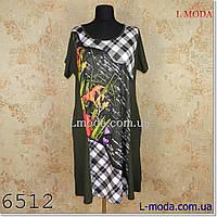 Платье в клетку с цветами