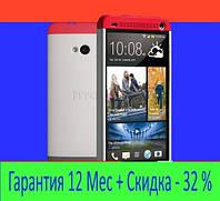 HTC Desire S820  Новый   С гарантией 12 мес