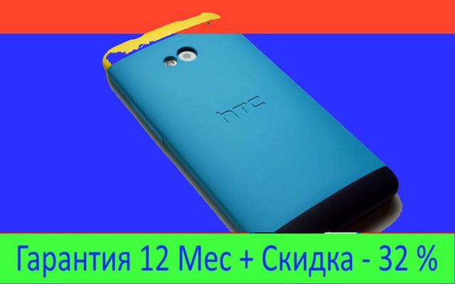 HTC Desire S820  Новый   С гарантией 12 мес  - Интернет магазин Техноc в Кропивницком