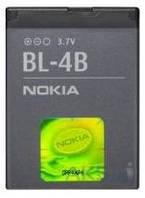 Аккумулятор Nokia BL-4B (700 mAh)