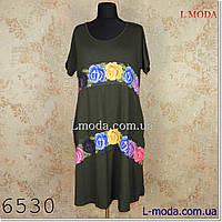 Платье с коротким рукавом полоса из цветов