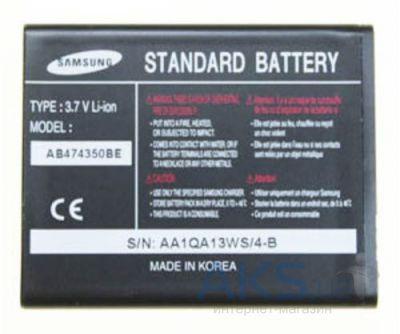 Аккумулятор Samsung D780 Duos/AB474350BE (1200 mAh) - интернет-магазин BUMEKS.com.ua в Киеве