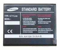 Аккумулятор Samsung U700 / AB553443C (800-900 mAh) Original