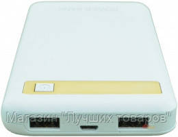 Внешнее зарядное устройство Power Bank 12000Am mAh FS007!Опт