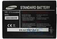 Аккумулятор Samsung D880 / AB553850DE (1200 mAh)