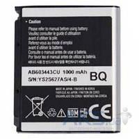 Аккумулятор Samsung S5230 Star / AB603443C (1000 mAh)