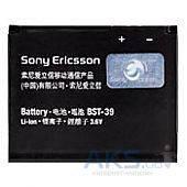 Аккумулятор Sony Ericsson BST-39 (920 mAh)