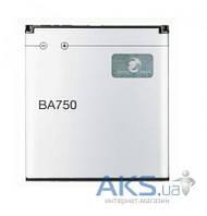 Аккумулятор Sony Ericsson Xperia Arc LT15i/BA750 (1500 mAh)