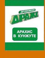 Дружковское Драже Арахис в кунжуте 50г