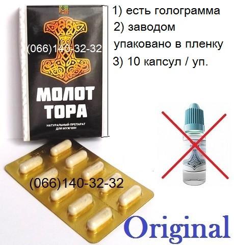 препараты капли потенции