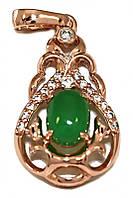 Кулон ХР, позолота с красным оттенком.Камни: белый циркон и зелёный агат. Высота кулона: 3,2 см. Ширина:15 мм.