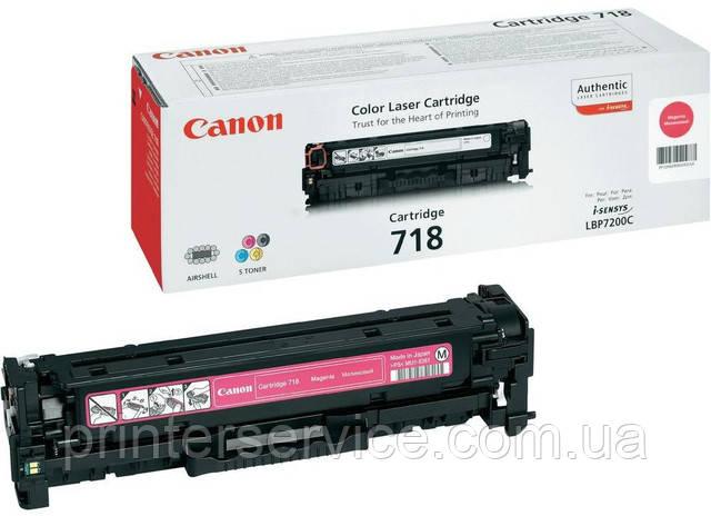 Canon 718 magenta (2660B002) для LBP7200/7660Cdn/7680Cx MF8330/8350 MF8340Cdn MF8360Cdn MF8380Cdw