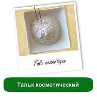 Тальк косметический - 15 гр.