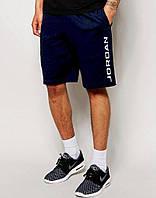 Синие спортивные шорты Jordan