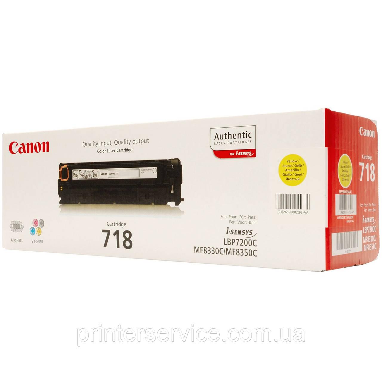 Canon 718 yellow для LBP-7200 и MF8330/8350