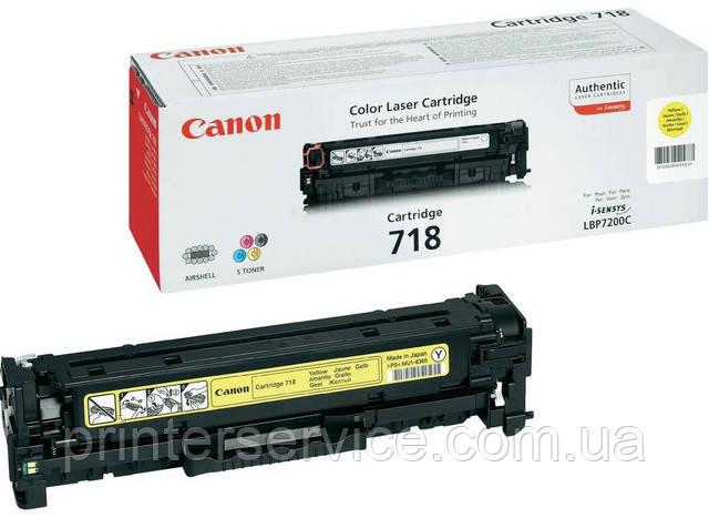 Canon 718 yellow (2659B002) для LBP7200/7660Cdn/7680Cx MF8330/8350 MF8340Cdn MF8360Cdn MF8380Cdw