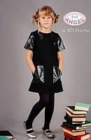 Трикотажное школьное платье для девочки Baby Angel 825, цвет черный