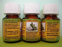 Сладкий «экстракт из листьев Стевия» (Таблетки 350шт.)