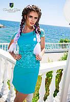 Платье КРВ № 470