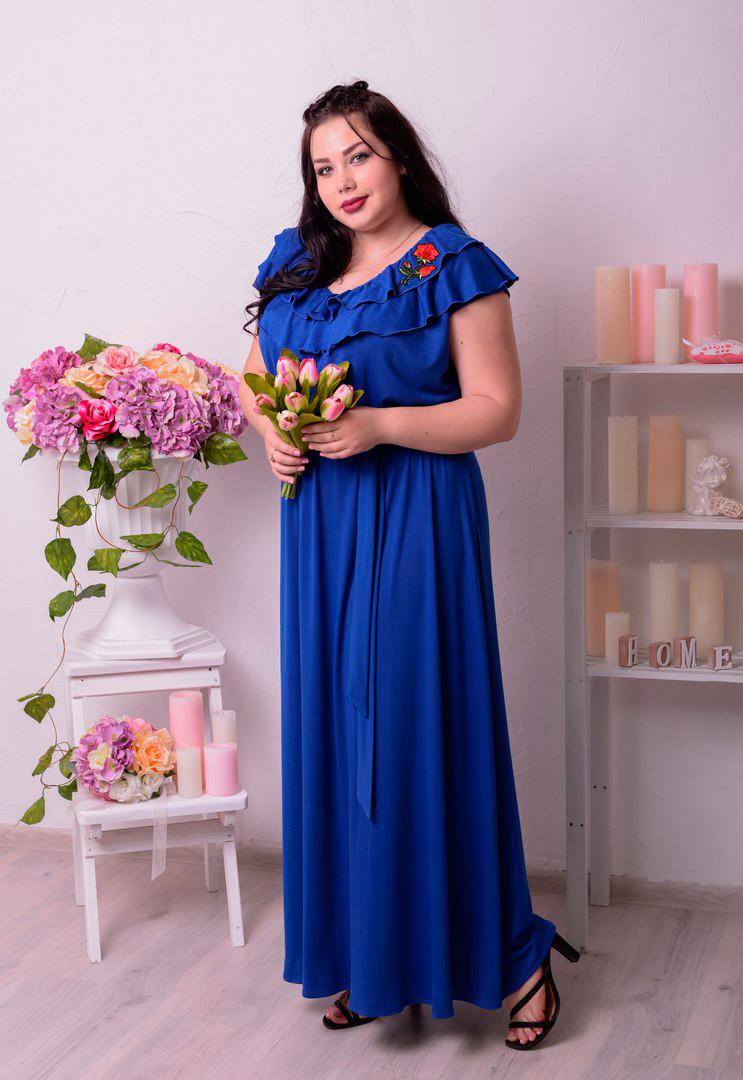 2a0c7b4eb0f Платье в пол для полных женщин Кармен электрик - V Mode