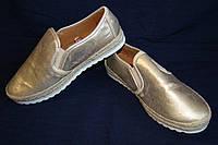 Туфли слипоны женские Next (Размер 39, UK 6, EU 39)