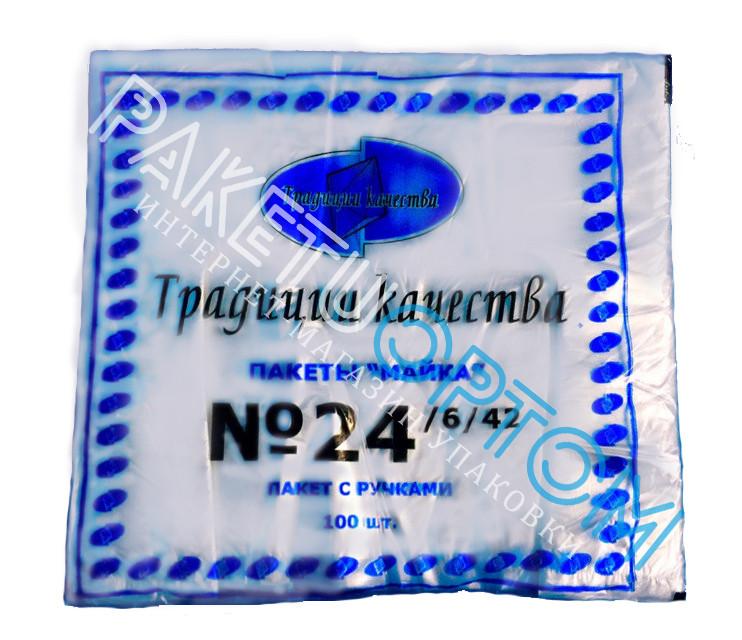 """Пакеты майка прозрачные 24/42 для пищевых продуктов """"традиции качества"""""""