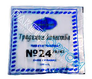 """Пакеты майка без рисунка 24/42 для пищевых продуктов """"традиции качества"""""""