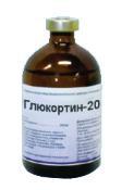 Глюкортин-20 (дексаметазон) 50 мл Interchemie гормональный ветеринарный противовоспалительный препарат